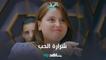 فرحة راكان وعايدة بالمولود الجديد   أطرق بابي2   شاهدVIP