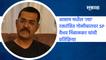Vaibhav Nimbalkar : आसाम मधील 'त्या' रक्तरंजित गोळीबारावर SP वैभव निंबाळकर यांची प्रतिक्रिया |  SakalMedia