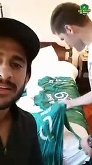 Pakistan Players Reaction On Their #T20WorldCup Kit   PCB