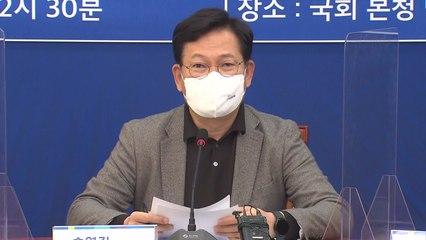 민주 '대장동TF' 본격 가동...방어 넘어 적극 공세 / YTN