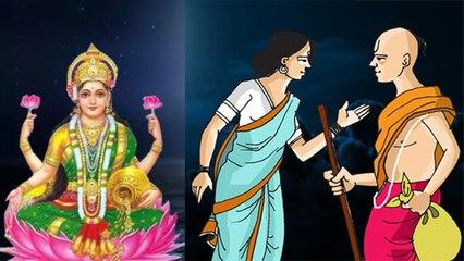 Sharad Purnima 2021: शरद पूर्णिमा व्रत कथा | Sharad Purnima  Vrat Katha | Boldsky