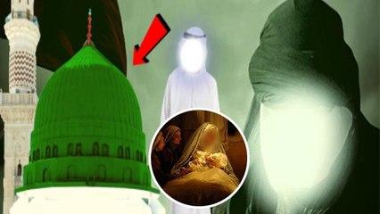 Eid Milad Un Nabi 2021: ईद मिलाद उन नबी 2021 का महत्व | बारावफात का मतलब | Boldsky