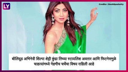 Shilpa Shetty Bold Undercut Hairstyle: शिल्पा शेट्टीचे अर्धे मुंडन पाहून चाहत्यांचे उडाले होश