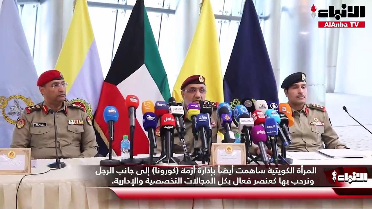 وزارة الدفاع أعلنت فتح تطوع العنصر النسائي في الخدمة العسكرية نهاية العام الحالي والقبول ودخول الدورات بداية 2022
