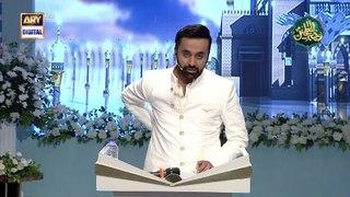 Shan-e-Mustafa – Rabi-ul-Awal Special - Marhaba Ya Mustafa – 18th October 2021