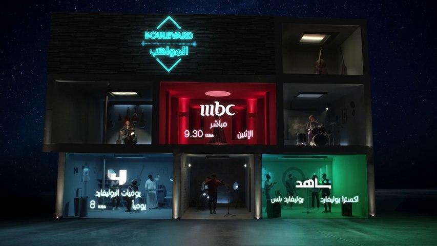بوليفارد المواهب أول برنامج في العالم العربي يكشف كواليس صناعة النجوم تتابعونه ابتداء من ١ نوفمبر