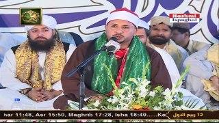 Mehfil e Milaad e Mustafa S.A.W.W (Data Darbar LHR) - Part 2 - 19th October 2021 - ARY Qtv