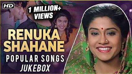 Renuka Shahane Popular Songs Hum Aapke Hain Koun Lo Chali Main Renuka Shahane Hits Jukebox