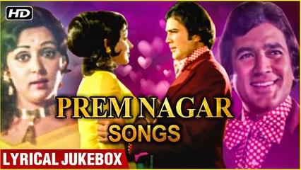 Prem Nagar Songs - Lyrical Jukebox Rajesh Khanna, Hema Malini Kishore Kumar And Asha Bhosle Hits