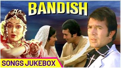 Bandish 1980 Songs - Jukebox Rajesh Khanna And Hema Malini Hindi Evergreen Romantic Songs