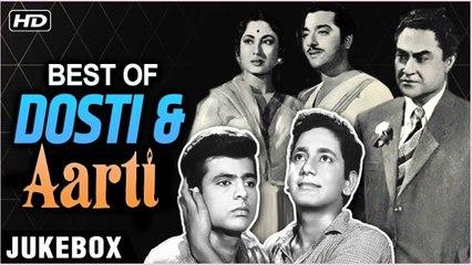 Best Of Dosti And Aarti Black And White Hits Meri Dosti Mera Pyar Mohammed Rafi Hits Jukebox