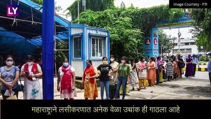 Navi Mumbai Covid vaccine नवी मुंबईत 100 टक्के नागरिकांचा कोविड वरील पहिला डोस पूर्ण