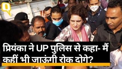 Priyanka Gandhi को Agra जाने से रोका गया, मृतक सफाई कर्मी के परिवार से मिलने जा रही थीं प्रियंका
