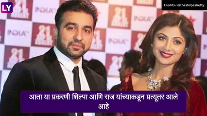 Shilpa Shetty Kundra Sends Defamation Notice to Sherlyn Chopra शिल्पा शेट्टी आणि राज कुंद्रा यांनी