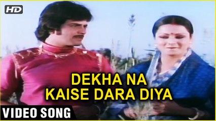 Dekha Na Kaise Dara Diya - Video Song Dildaar Jeetendra, Rekha Kishore Kumar Asha Bhosle