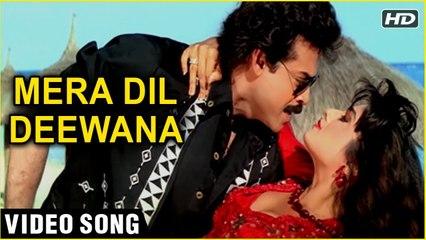 Mera Dil Deewana - Video Song Taqdeerwala 1995 Venkatesh And Raveena Tandon Alka Yagnik Hits