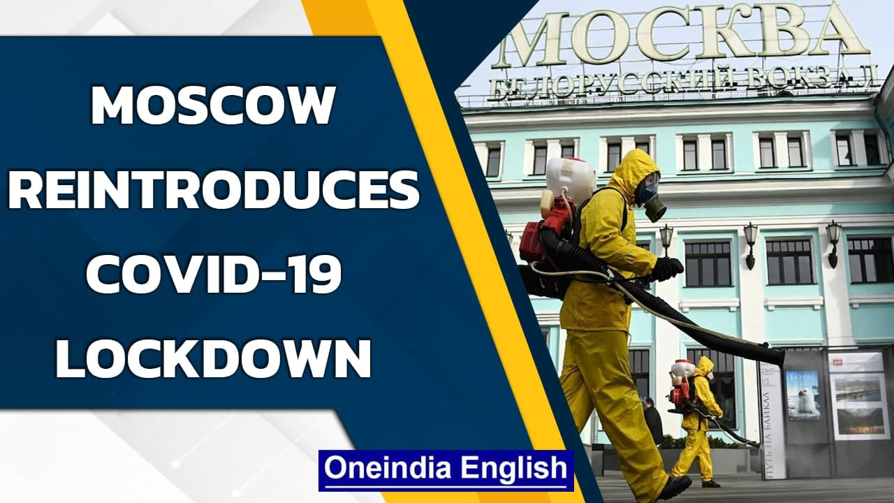 Moscow reintroduces Covid-19 lockdown from October 28 | Oneindia News