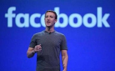 Facebook veut changer de nom avant de lancer Metaverse