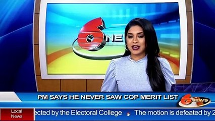 PM says he never saw COP merit list