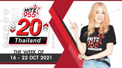 HITZ 20 Thailand Weekly Update   24-10-2021