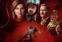 In for a Murder - Trailer (Polish) HD