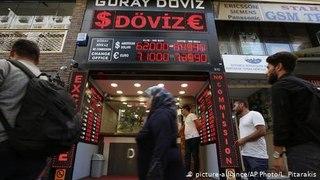 Erdogan aims to 'boost Turkish growth' with lira depreciation