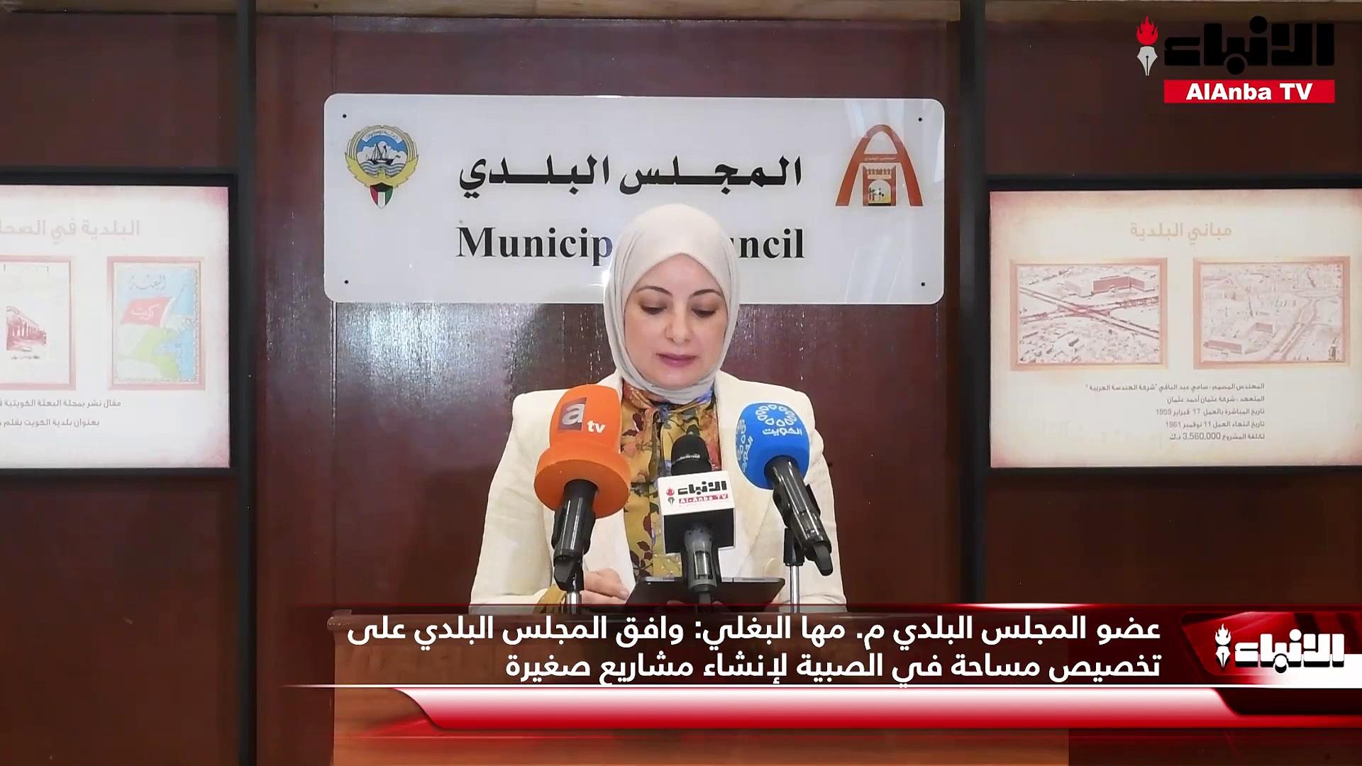 المجلس البلدي اعتمد تخصيص مليون م2 في «الصبية» للمشاريع الصغيرة