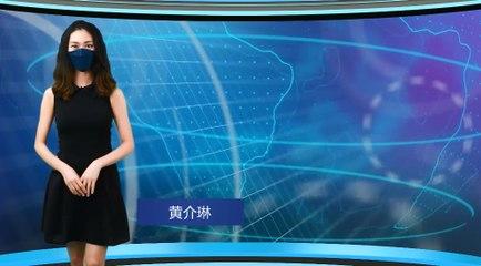 ◤新闻抢鲜报◢2021-10-26