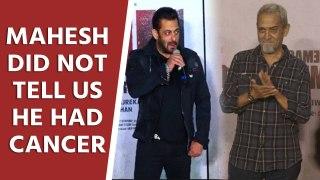 Mahesh did not tell us he had cancer: Salman Khan