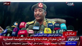Sudan's Burhan says civilian forces refused to engage in dialogue