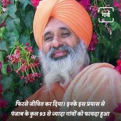 Sant Balbir Singh Seechewal : A Saint Who Cleaned  A River By Himself
