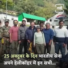 Indian Army Deployed Its Helicopters To Save The Lives Of Tourists