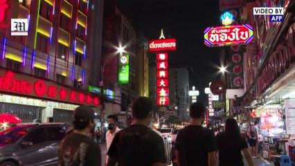 Bangkok prepares to welcome back tourists after devastating shutdown