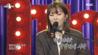 [HOT]Kim Yunju - Han-Kye Mt.,라디오스타 211027 방송