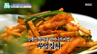 [HEALTHY] Oriental doctor's diabetes table will be revealed!, 기분 좋은 날 211028