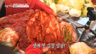 [TESTY]Making kimchi, 생방송 오늘 저녁 211028