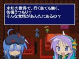 """Final Fantasy IV Bloopers """"Lucky Star Member"""" Episode 2"""