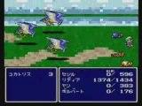 Final Fantasy IV Bloopers: Child Rydia