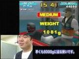 Sega Bass Fishing Trailer Japonais (4)
