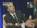 [Cartoon KAT-TUN] 2008.01.16 - Nakamaru & Nicolas Cage