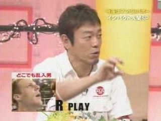 REMI GAILLARD (FUGI TV JAPON)