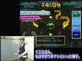 Sega Bass Fishing Trailer Japonais (5)