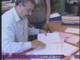 Immigres marocains de Hollande retournent au Maroc part 3 3