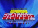 PODRIM (DJ-Copix AMV 006) : 30 years of Sentai