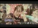 飛輪海(FLH) - 至少還有我(Zhi Shao Hai You Wo)