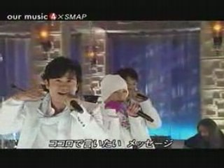 SMAP - White Message (our music)