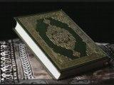 Sourate Al Baqara par Al Afasy 6/7