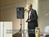 大阪ヨーロッパ映画祭2007年記録映像「開