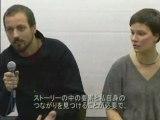 大阪ヨーロッパ映画祭2007年記録映像「映