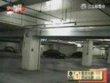 Fantôme dans le sous-sol d'un parking